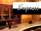 Empress(エンプレス)